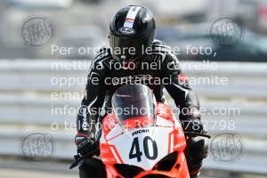 905033_4070 | 03-04-05/05/2019 ~ Autodromo Misano Rehm