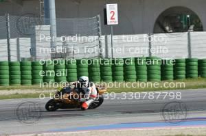905103_9921 | 10-11-12/05/2019 ~ Autodromo Misano DgSport