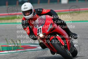906085_1239 | 08/06/2019 ~ Autodromo Imola Rossocorsa