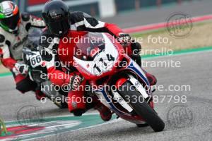 906085_1362 | 08/06/2019 ~ Autodromo Imola Rossocorsa