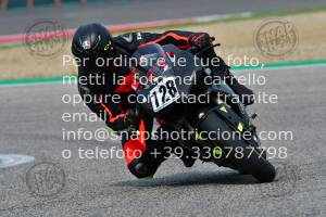 906085_1408 | 08/06/2019 ~ Autodromo Imola Rossocorsa