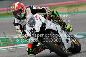 906085_1680 | 08/06/2019 ~ Autodromo Imola Rossocorsa