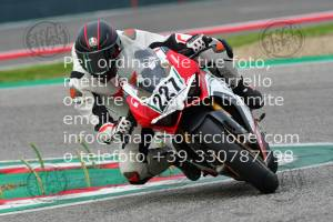 906085_1857 | 08/06/2019 ~ Autodromo Imola Rossocorsa