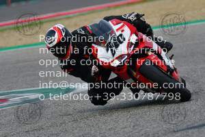 906085_1984 | 08/06/2019 ~ Autodromo Imola Rossocorsa