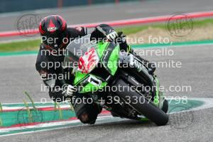 906085_2550 | 08/06/2019 ~ Autodromo Imola Rossocorsa