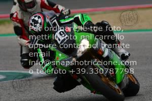 906085_2582 | 08/06/2019 ~ Autodromo Imola Rossocorsa