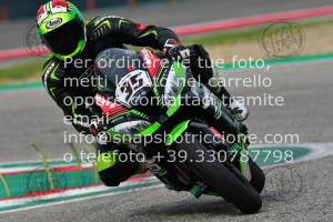 906085_2686 | 08/06/2019 ~ Autodromo Imola Rossocorsa