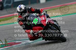 906085_2802 | 08/06/2019 ~ Autodromo Imola Rossocorsa