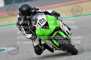 906085_2826 | 08/06/2019 ~ Autodromo Imola Rossocorsa