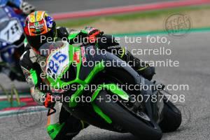 906085_2988 | 08/06/2019 ~ Autodromo Imola Rossocorsa