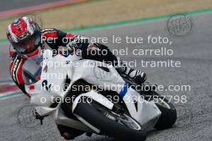906085_3098 | 08/06/2019 ~ Autodromo Imola Rossocorsa