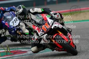 906085_3855 | 08/06/2019 ~ Autodromo Imola Rossocorsa