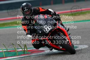 906085_416 | 08/06/2019 ~ Autodromo Imola Rossocorsa