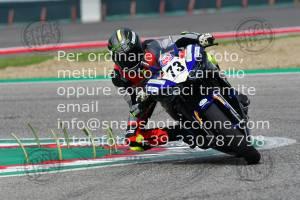 906085_4289 | 08/06/2019 ~ Autodromo Imola Rossocorsa