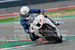 906085_4319 | 08/06/2019 ~ Autodromo Imola Rossocorsa