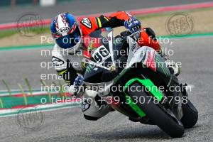 906085_4475 | 08/06/2019 ~ Autodromo Imola Rossocorsa