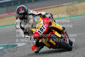 906085_4557 | 08/06/2019 ~ Autodromo Imola Rossocorsa