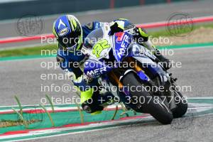 906085_4670 | 08/06/2019 ~ Autodromo Imola Rossocorsa