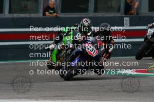 906085_4993 | 08/06/2019 ~ Autodromo Imola Rossocorsa