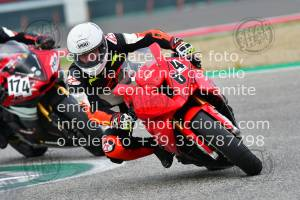 906085_591 | 08/06/2019 ~ Autodromo Imola Rossocorsa