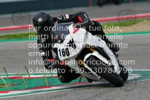 906085_800 | 08/06/2019 ~ Autodromo Imola Rossocorsa