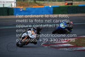 907279_10734 | 27-28/07/2019 ~ Autodromo Magny Course FVP essais