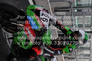 907279_14412 | 27-28/07/2019 ~ Autodromo Magny Course FVP essais