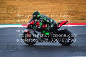 907279_16869 | 27-28/07/2019 ~ Autodromo Magny Course FVP essais