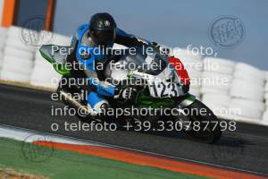 912279_10730 | 27-28-29-30-31/12/2019 ~ Autodromo Cartagena Rehm