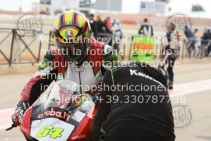 912279_11967 | 27-28-29-30-31/12/2019 ~ Autodromo Cartagena Rehm