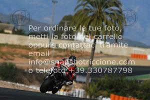2001319_10804 | 01-02-03/02/2020 ~ Autodromo Cartagena Rosso Corsa