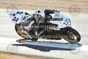 2001319_13632 | 01-02-03/02/2020 ~ Autodromo Cartagena Rosso Corsa