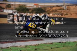 2012275_5282 | 27-28-29-30-31/12/2020 ~ Autodromo Cartagena Rehm